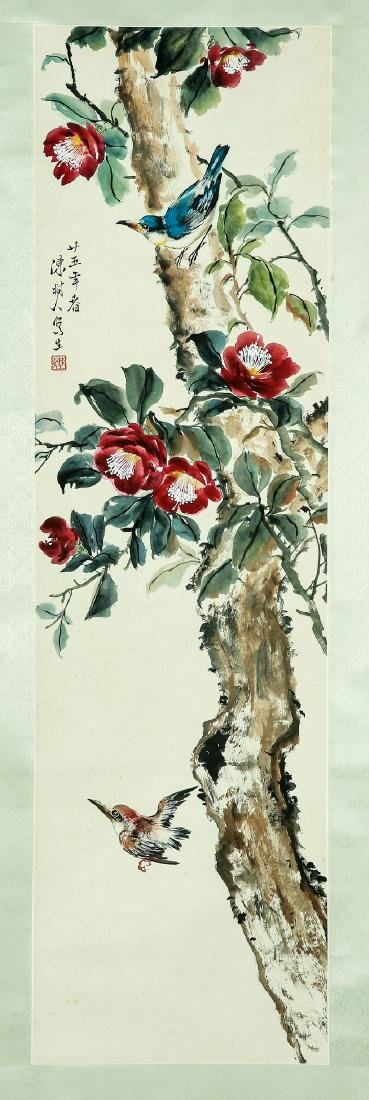 A Chinese Ink and Color Scrolling Painting, Chen Shuren