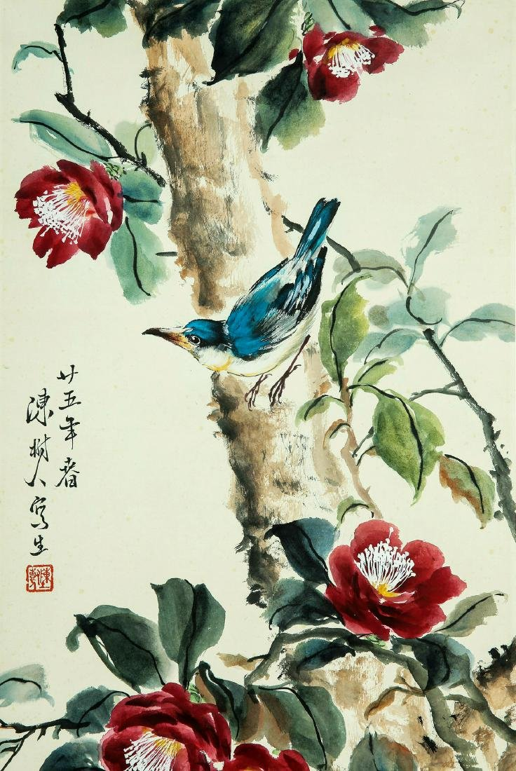 A Chinese Ink and Color Scrolling Painting, Chen Shuren - 6