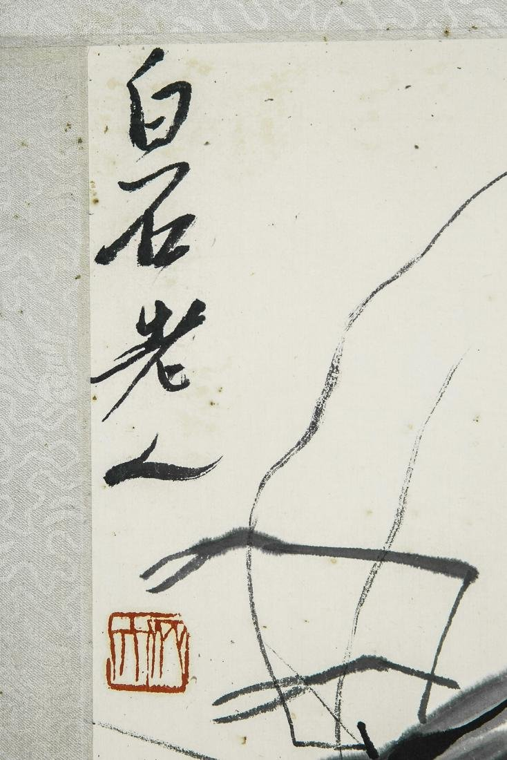 A Chinese Ink and Color Painting, Qi Baishi - 4