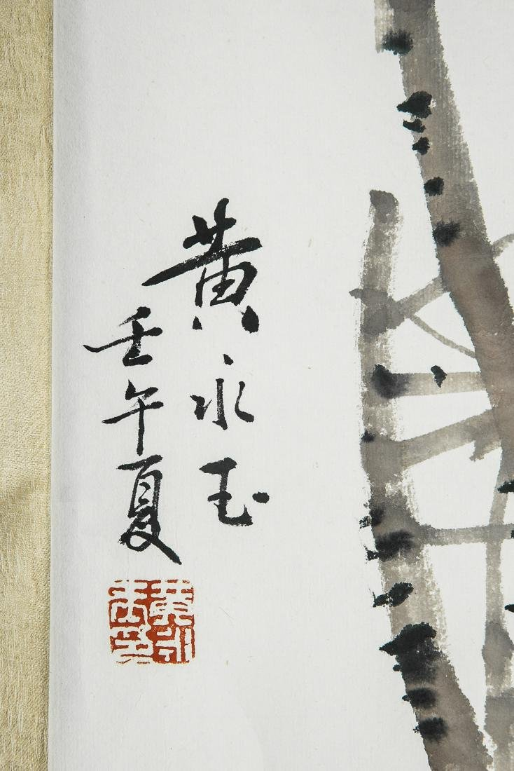 A Chinese Ink and Color Painting, Huang Yongyu - 2