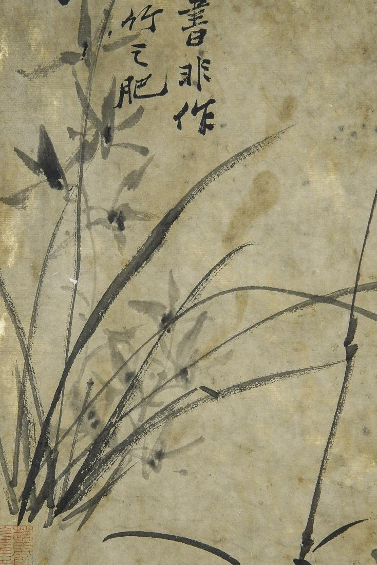 A Chinese Ink and Color Scrolling Painting Zheng Banqia - 10