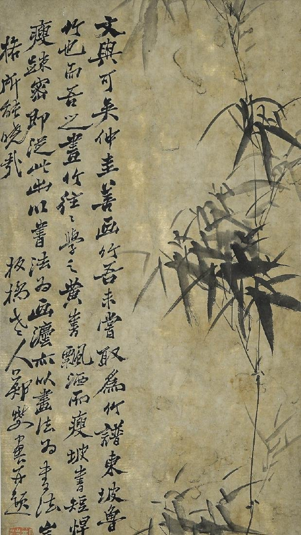 A Chinese Ink and Color Scrolling Painting Zheng Banqia - 2