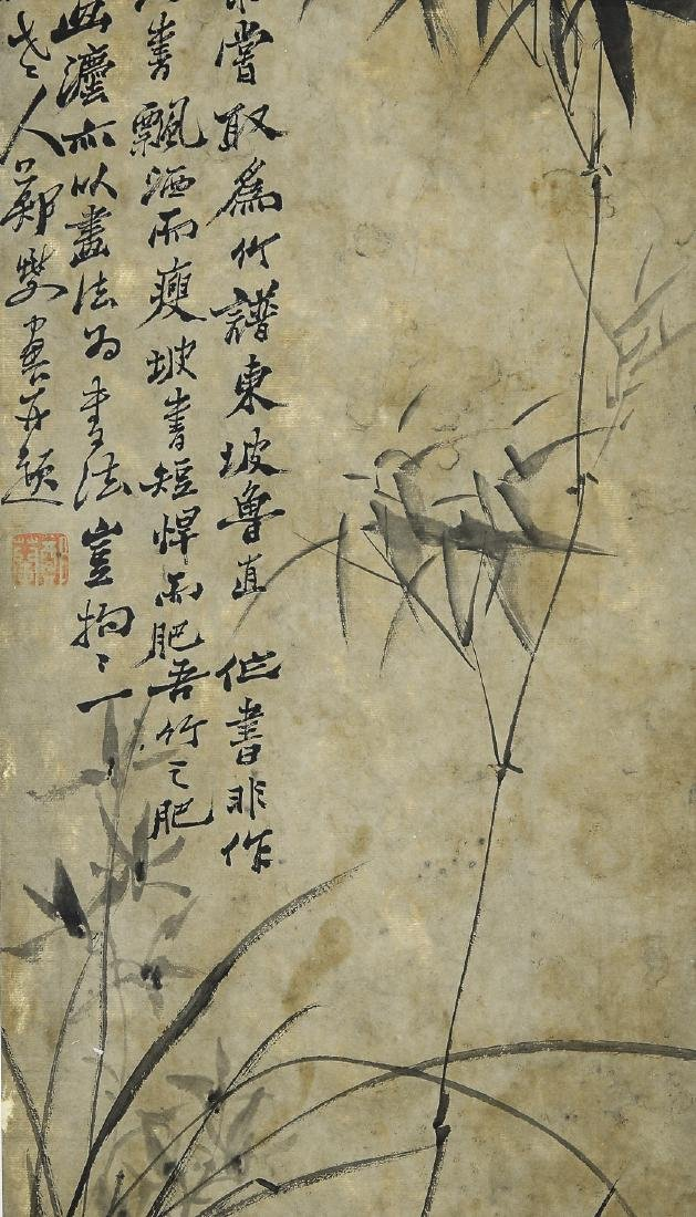 A Chinese Ink and Color Scrolling Painting Zheng Banqia - 3