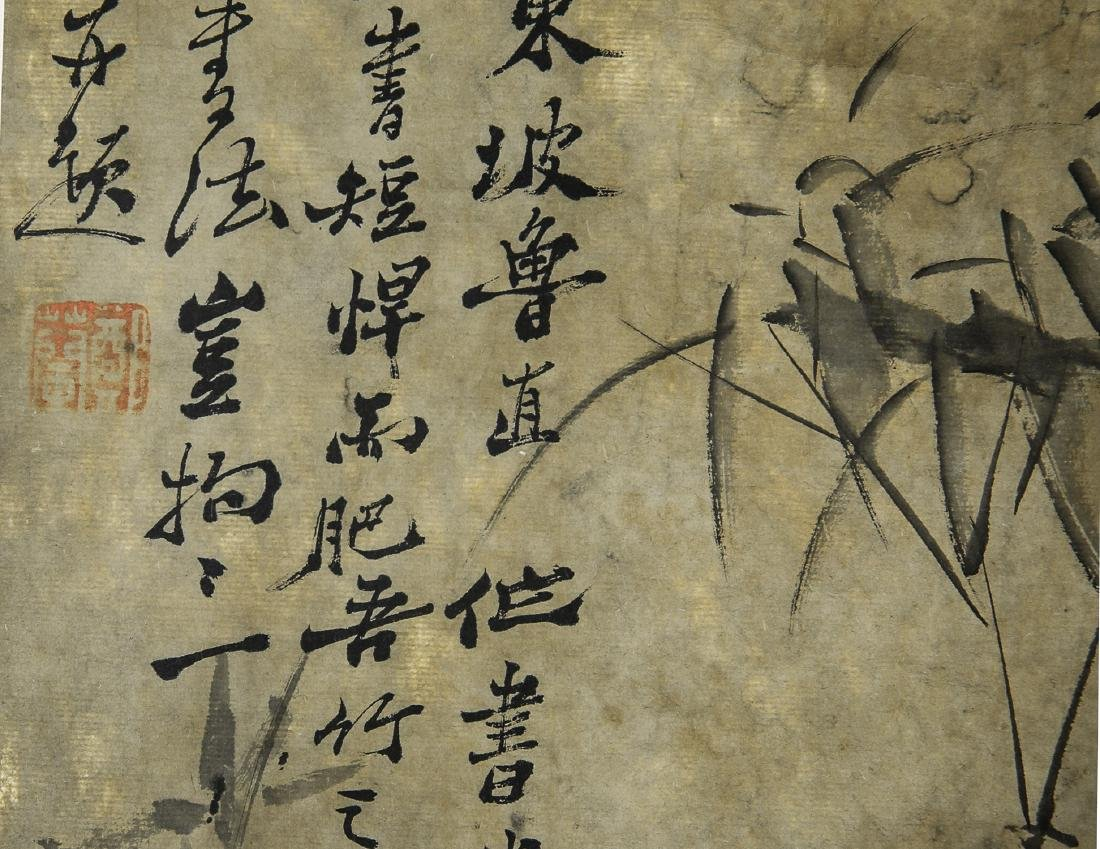 A Chinese Ink and Color Scrolling Painting Zheng Banqia - 8