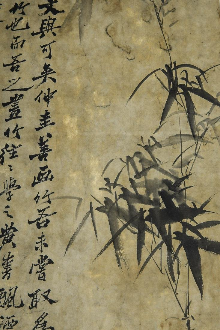 A Chinese Ink and Color Scrolling Painting Zheng Banqia - 9