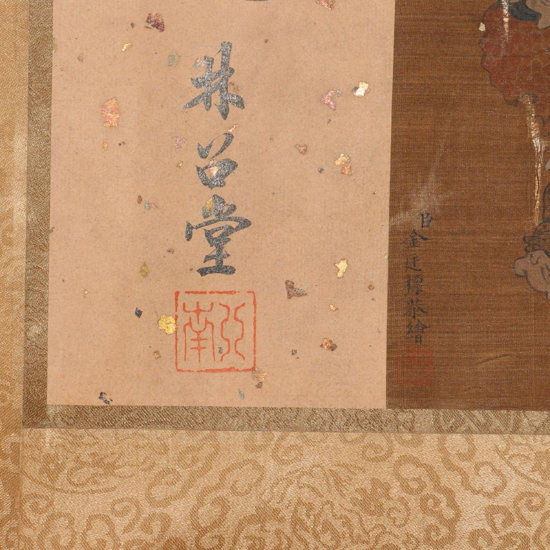 A Chinese Ink and Color Scrolling Painting on Silk - 10
