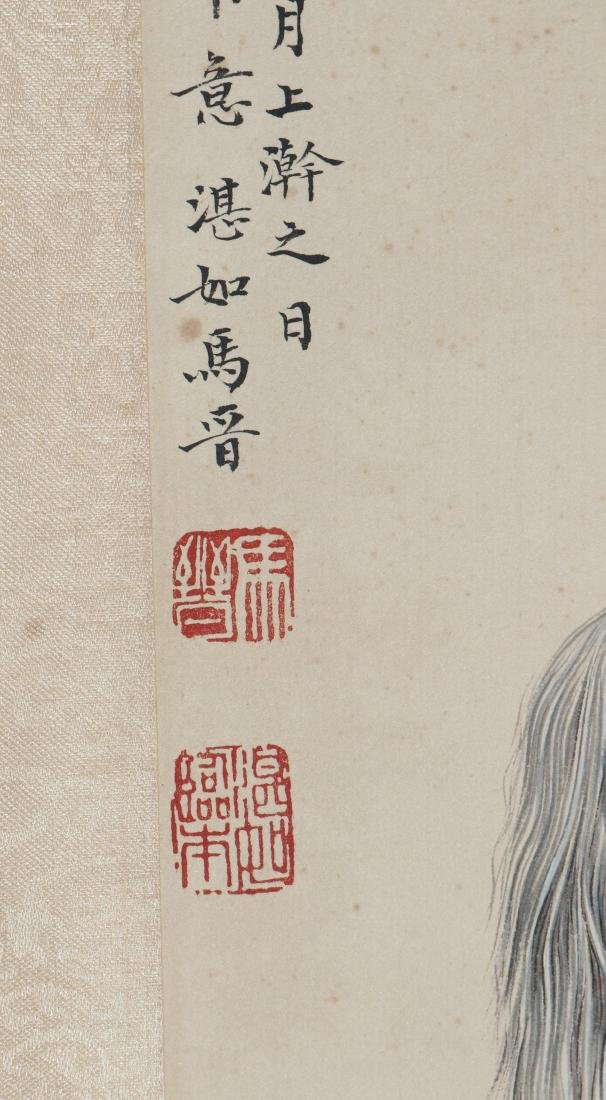 A Chinese Ink and Color Painting Attribute to Ma Jin - 7