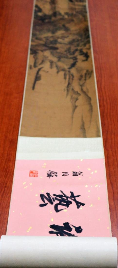 A Chinese Ink and Color Handscroll Painting Qian Weiche - 2