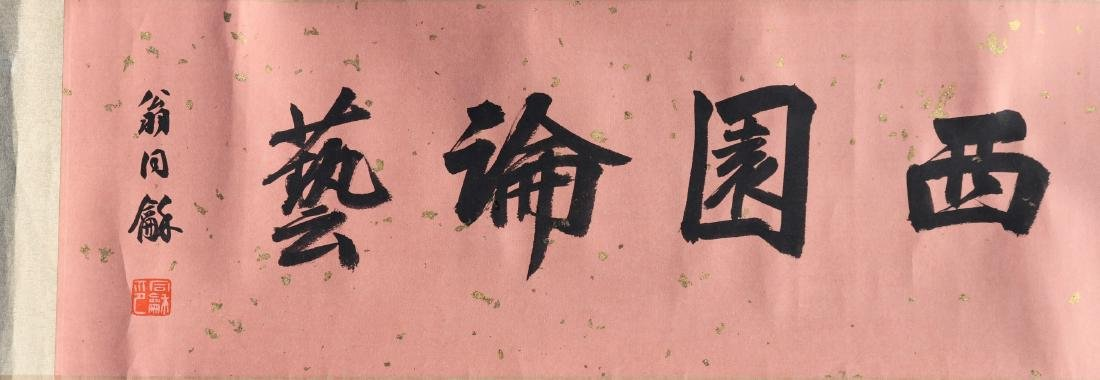 A Chinese Ink and Color Handscroll Painting Qian Weiche - 3