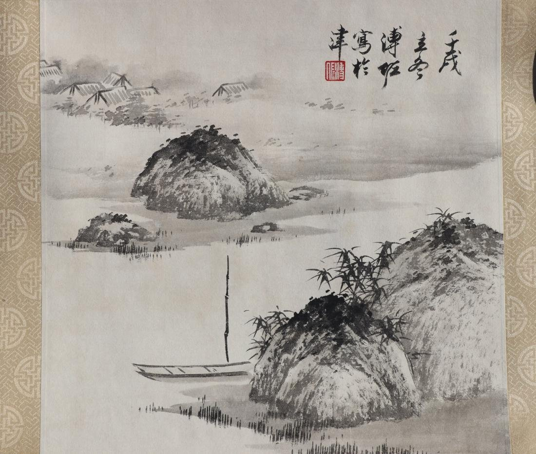A Chinese Ink and Color Handscroll Painting Pu Zuo - 10