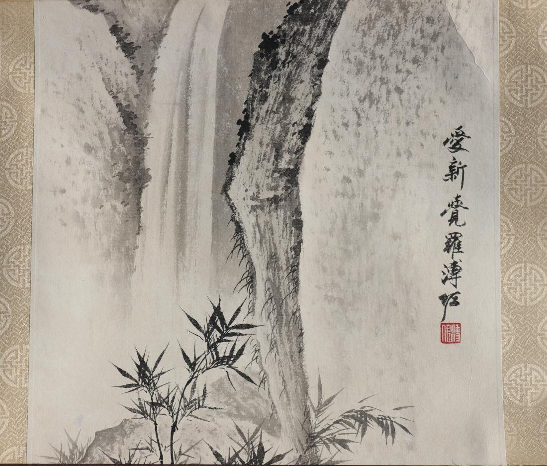 A Chinese Ink and Color Handscroll Painting Pu Zuo - 3