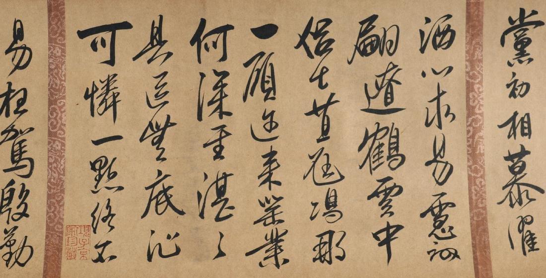 A Chinese Handscroll Calligraphy Attribute to Mi Nangon - 10