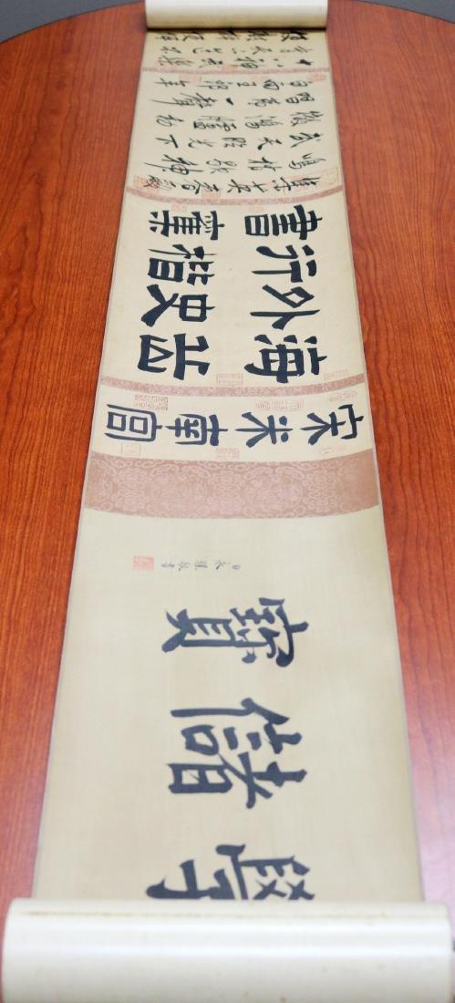 A Chinese Handscroll Calligraphy Attribute to Mi Nangon - 2