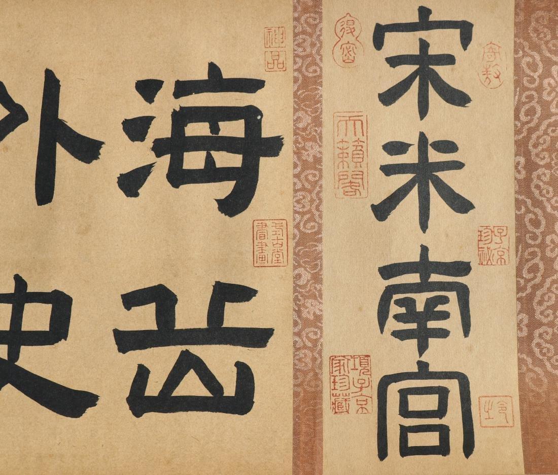 A Chinese Handscroll Calligraphy Attribute to Mi Nangon - 5