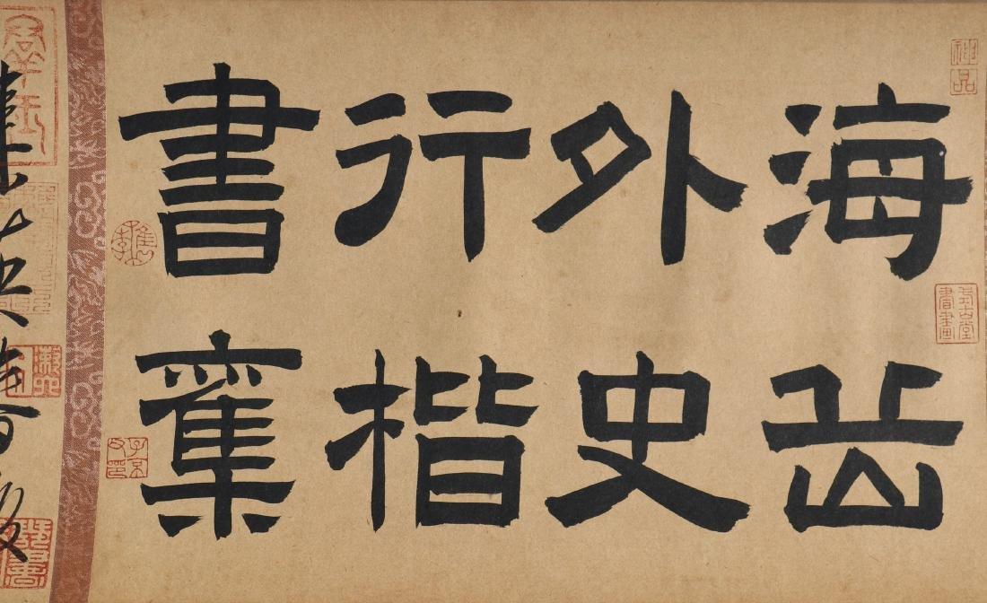A Chinese Handscroll Calligraphy Attribute to Mi Nangon - 6