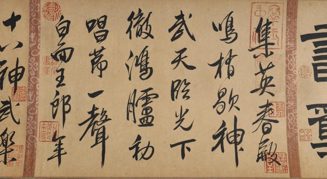 A Chinese Handscroll Calligraphy Attribute to Mi Nangon - 7