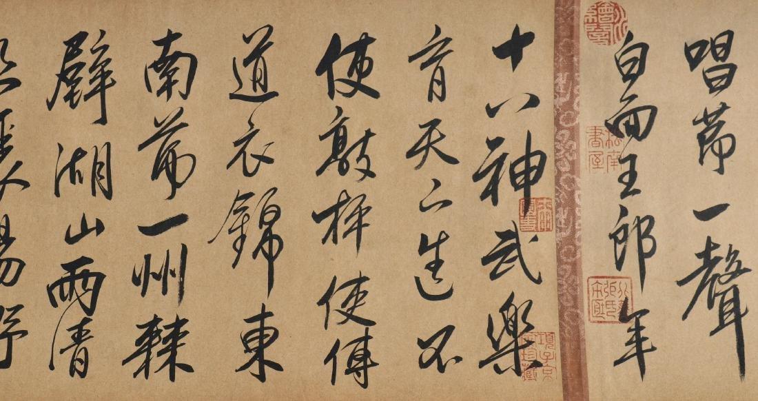 A Chinese Handscroll Calligraphy Attribute to Mi Nangon - 8