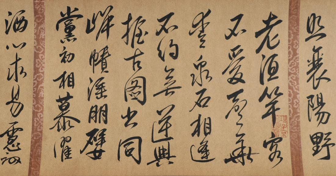 A Chinese Handscroll Calligraphy Attribute to Mi Nangon - 9