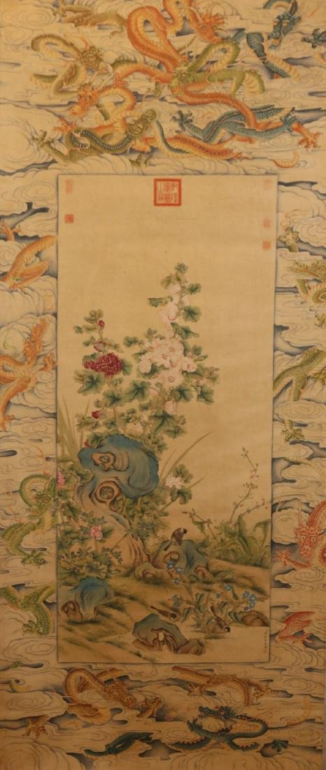 A Chinese Ink and Color Scrolling Painting Lang Shining - 2