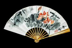 A Chinese Fan Painting Attributed to Shi Lu