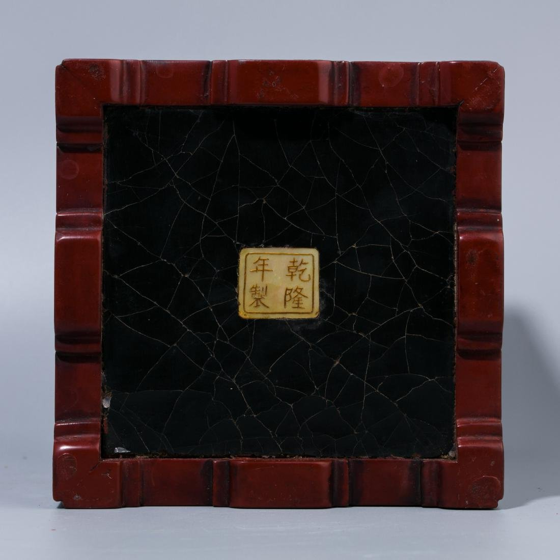 Chinese Lacquer Fu Lu carving  square brush holder - 10