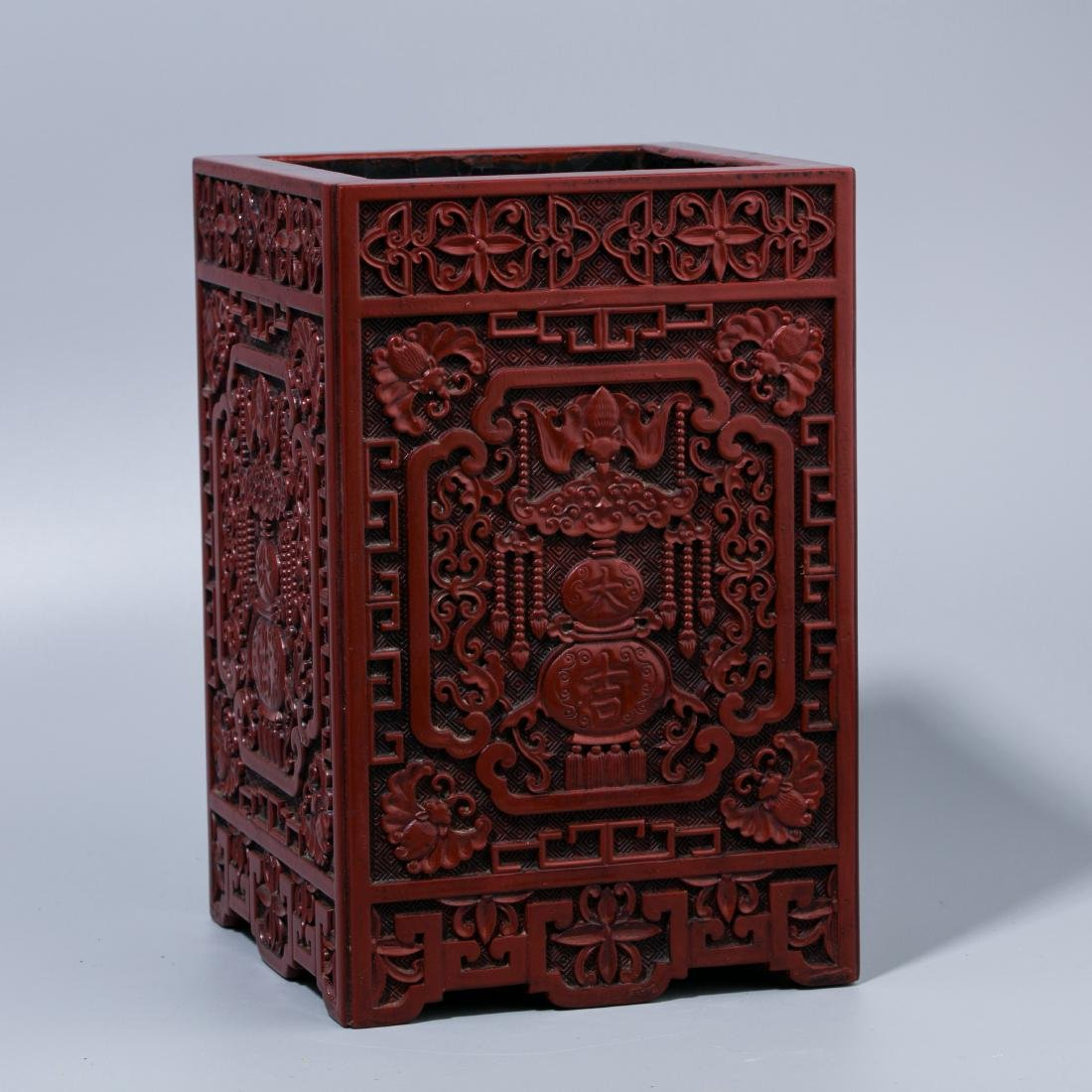 Chinese Lacquer Fu Lu carving  square brush holder - 2