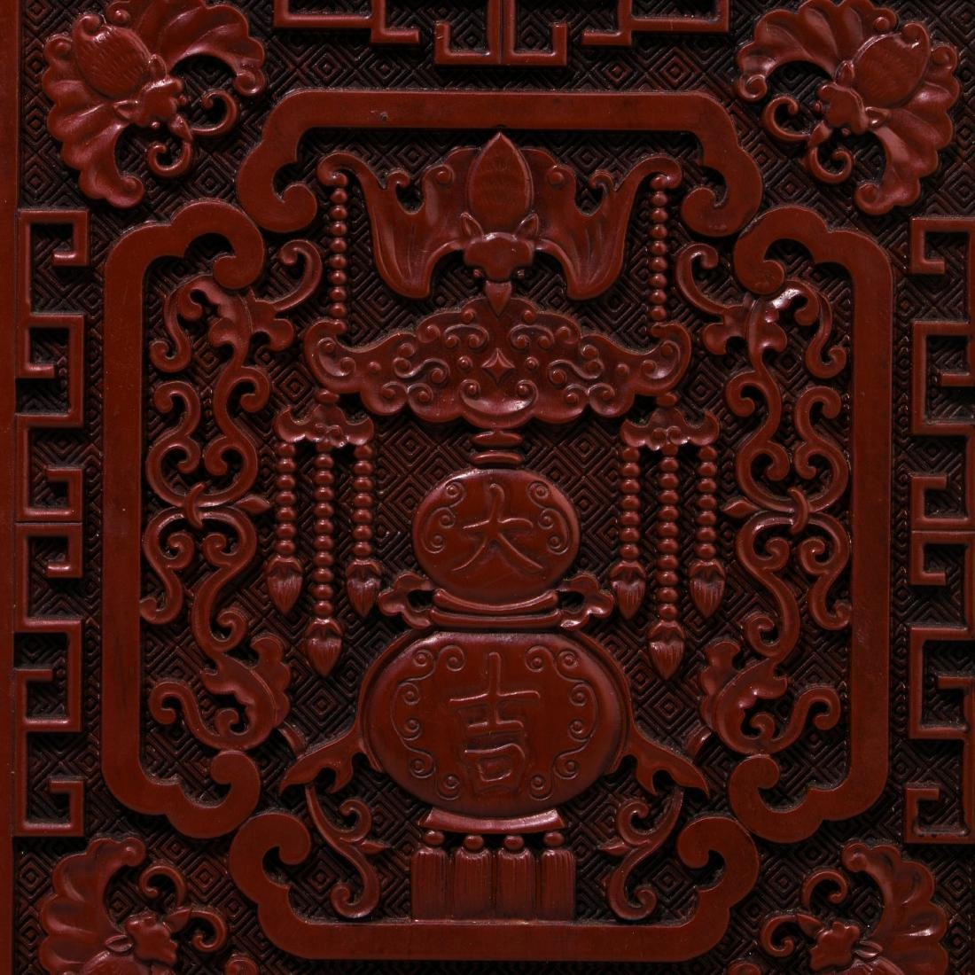 Chinese Lacquer Fu Lu carving  square brush holder - 5
