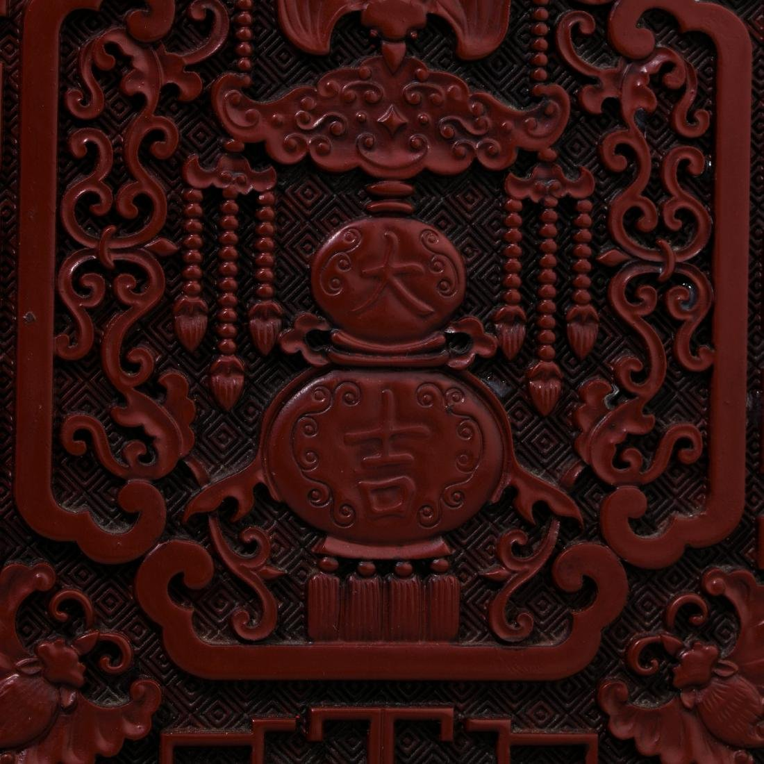 Chinese Lacquer Fu Lu carving  square brush holder - 8