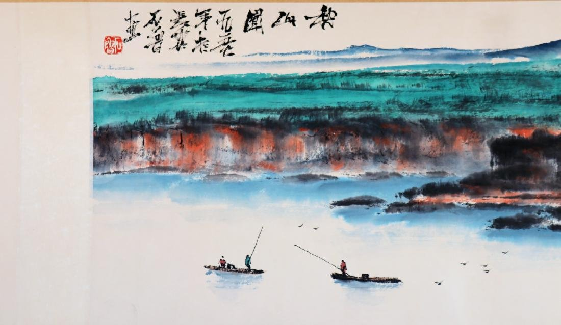 Attributed to Shi Lu (Chinese Scroll Painting) - 5