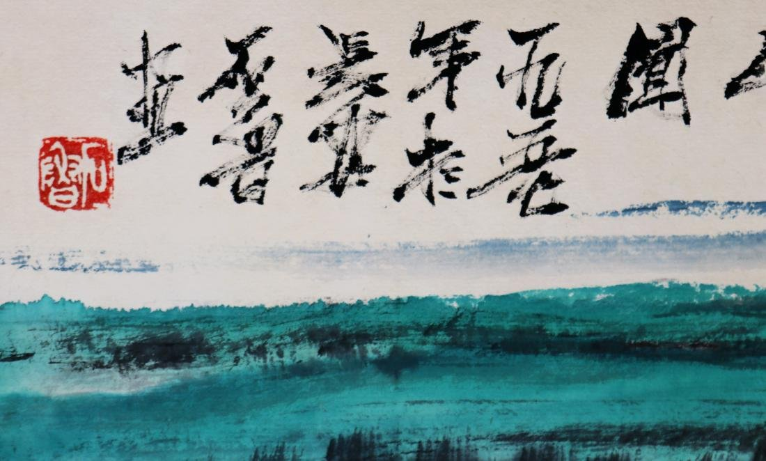 Attributed to Shi Lu (Chinese Scroll Painting) - 6