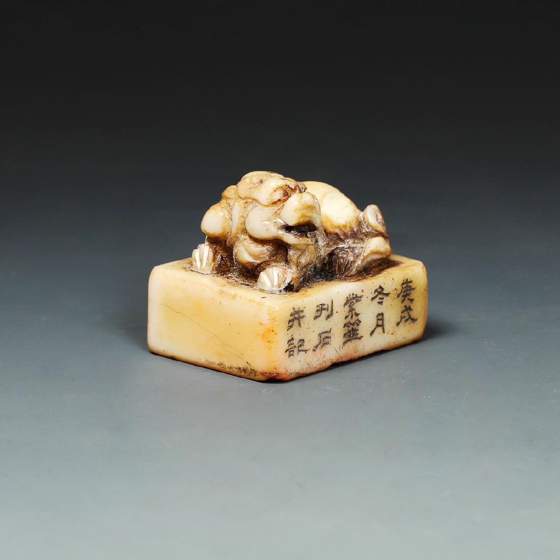 Vintage Chinese Hand-Carved Shoushan Stone Seal - 3