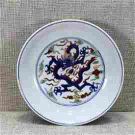 Antique Chinese Porcelain Plate with