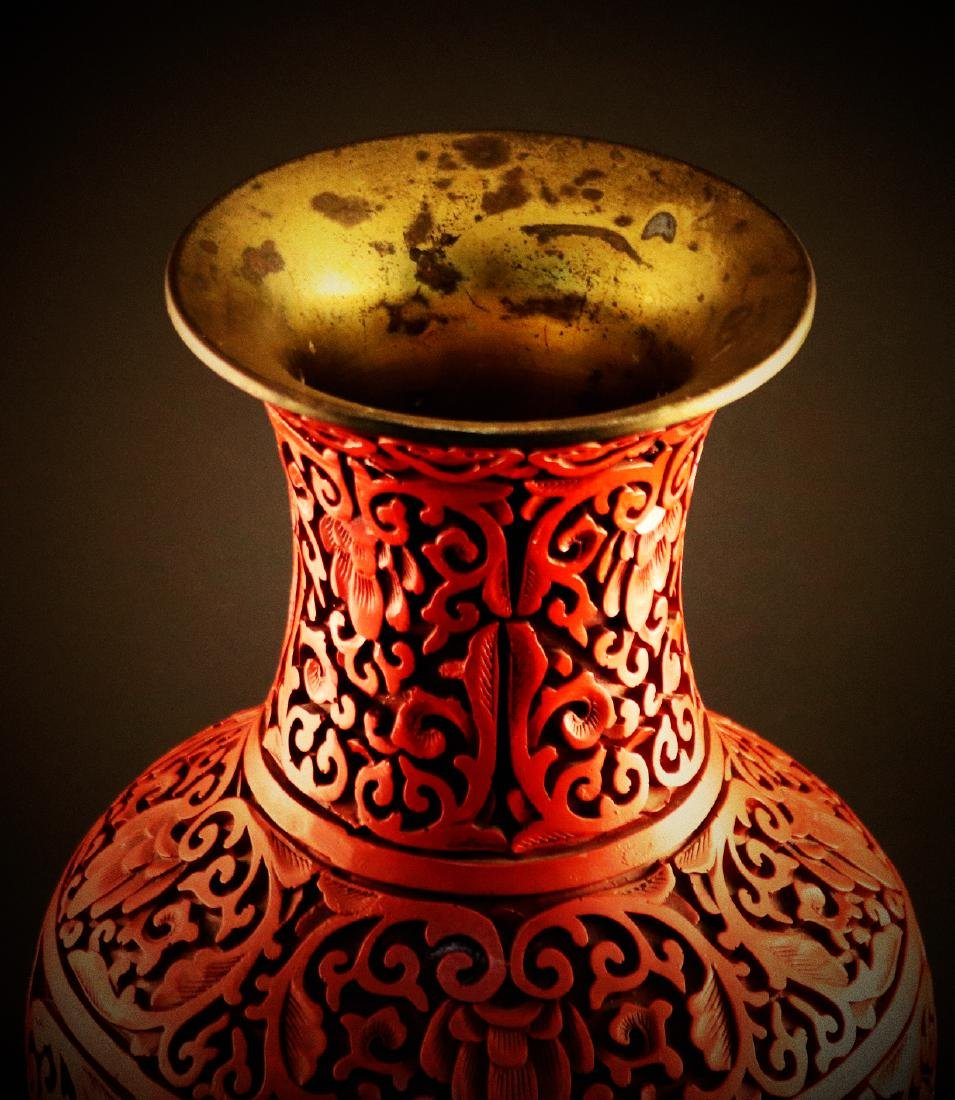 A Chinese carved cinnabar lacquer Vase - 6