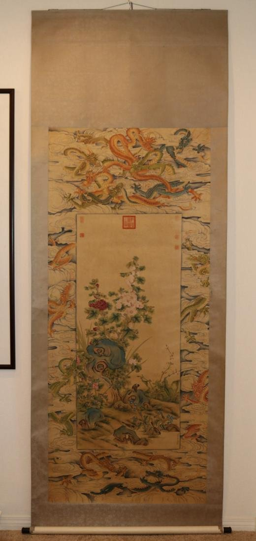 Chinese  Scrolling Painting, Attribute to Lang Shining