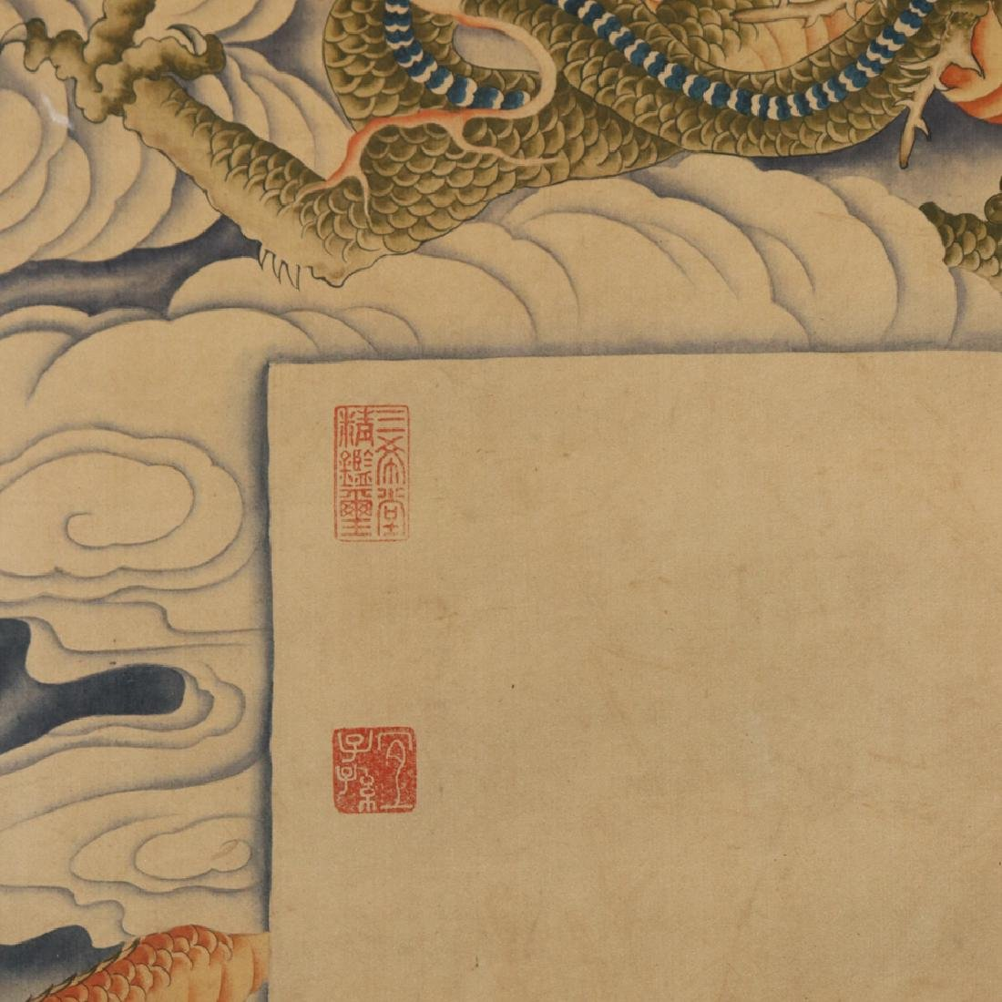 Chinese  Scrolling Painting, Attribute to Lang Shining - 5