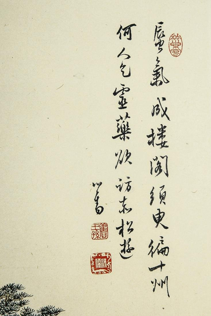 A Chinese Ink and Color Scrolling Painting, Pu Xinyu - 2