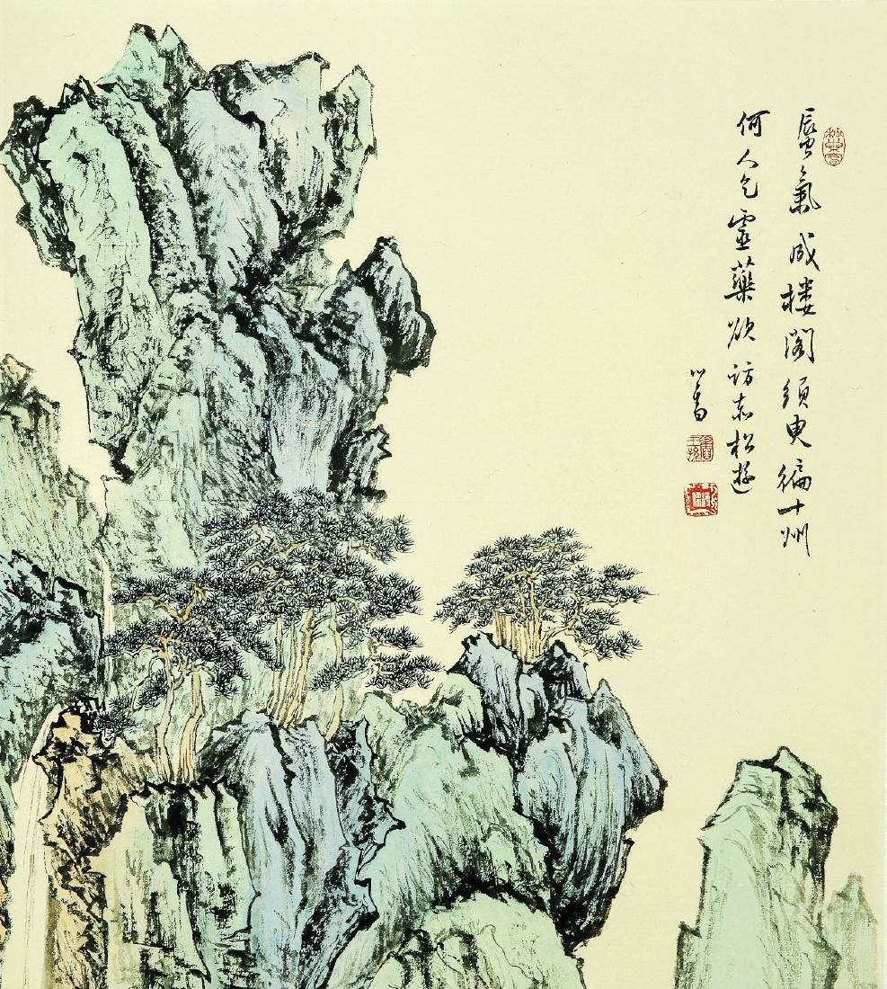 A Chinese Ink and Color Scrolling Painting, Pu Xinyu - 3