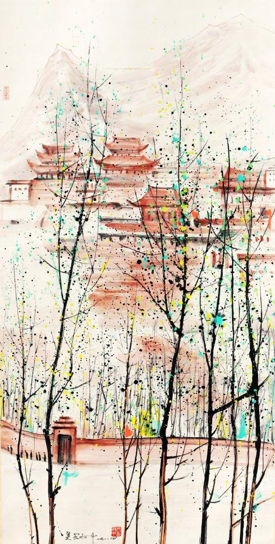 Attributed to Wu Guanzhong (Chinese Scroll Painting) - 2
