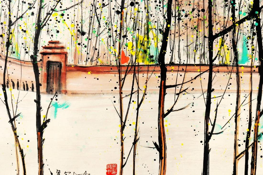 Attributed to Wu Guanzhong (Chinese Scroll Painting) - 6