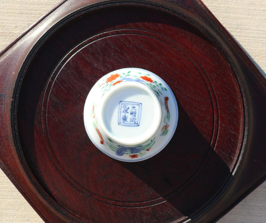A Chinese Porcelain Cup - 3