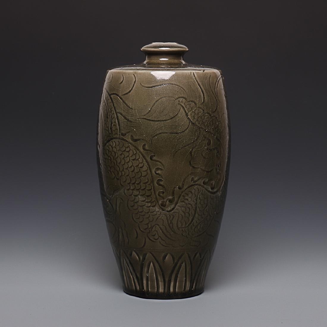 Vintage Chinese Porcelain Vase - 2