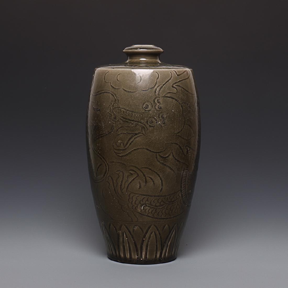 Vintage Chinese Porcelain Vase - 3