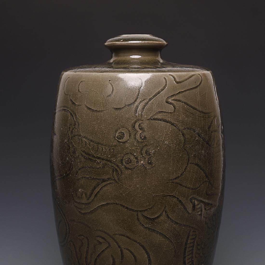 Vintage Chinese Porcelain Vase - 6