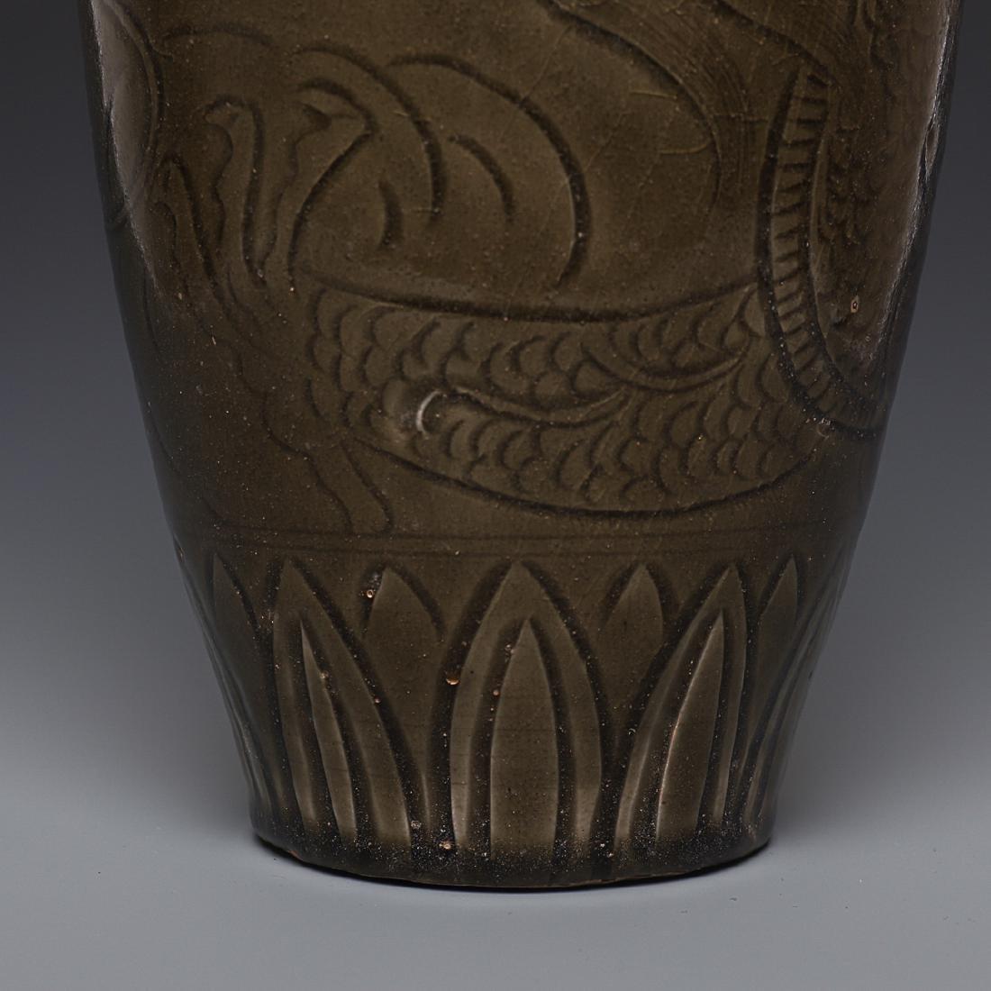 Vintage Chinese Porcelain Vase - 7