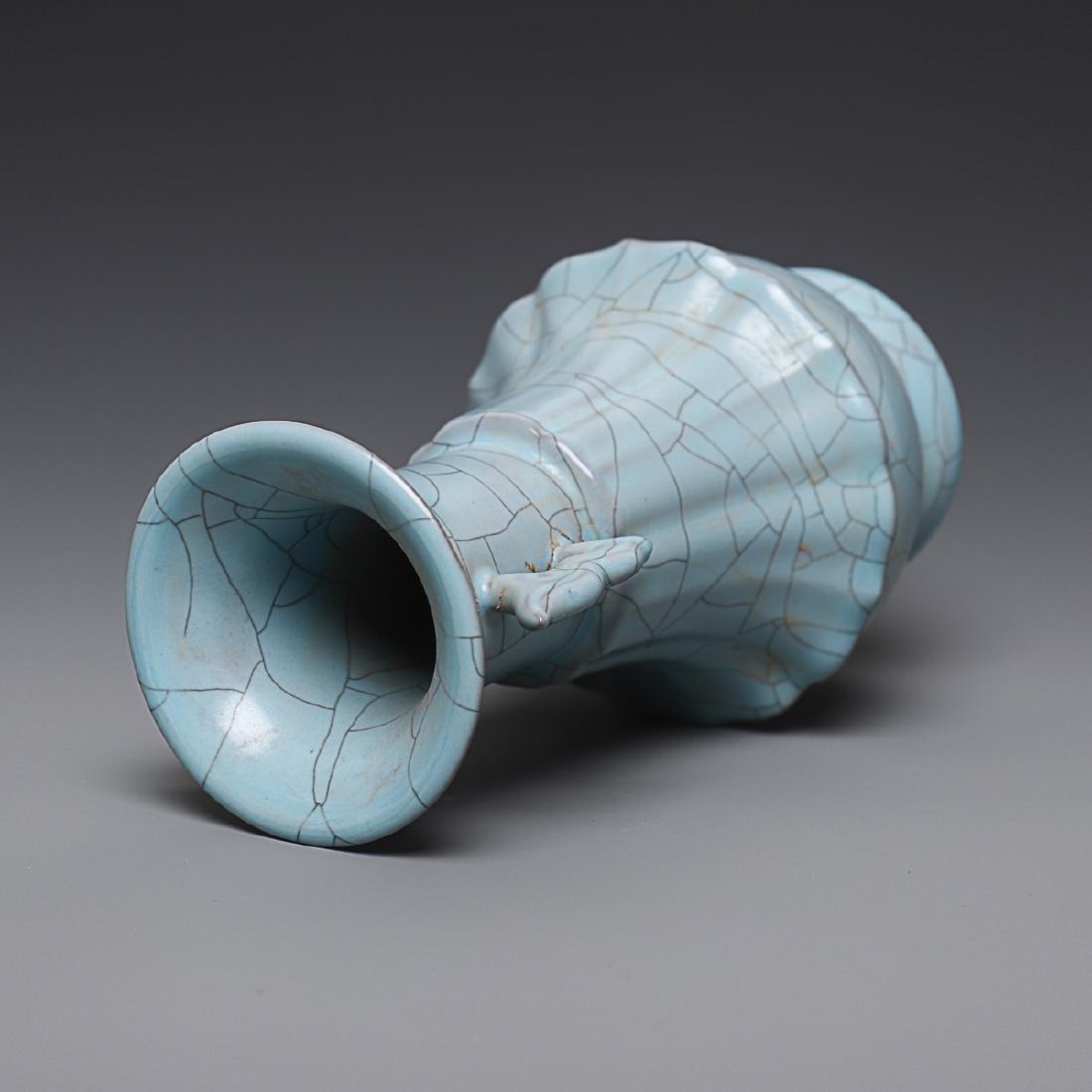 Vintage Chinese Porcelain pot  Vase - 4