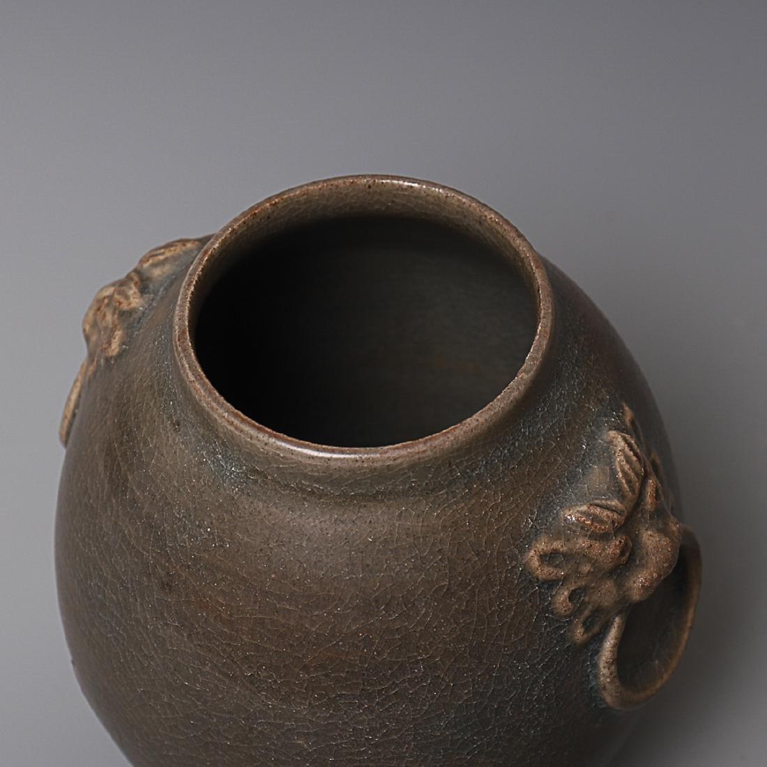 Vintage Chinese Porcelain Jar - 6