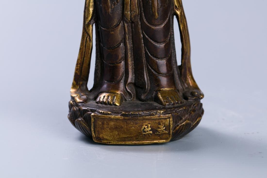 A Chinese Gilt Bronze Buddha Figure - 10