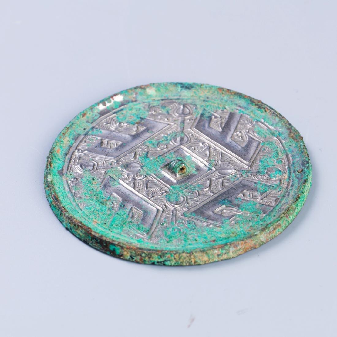 A Chinese Bronze Mirror - 3
