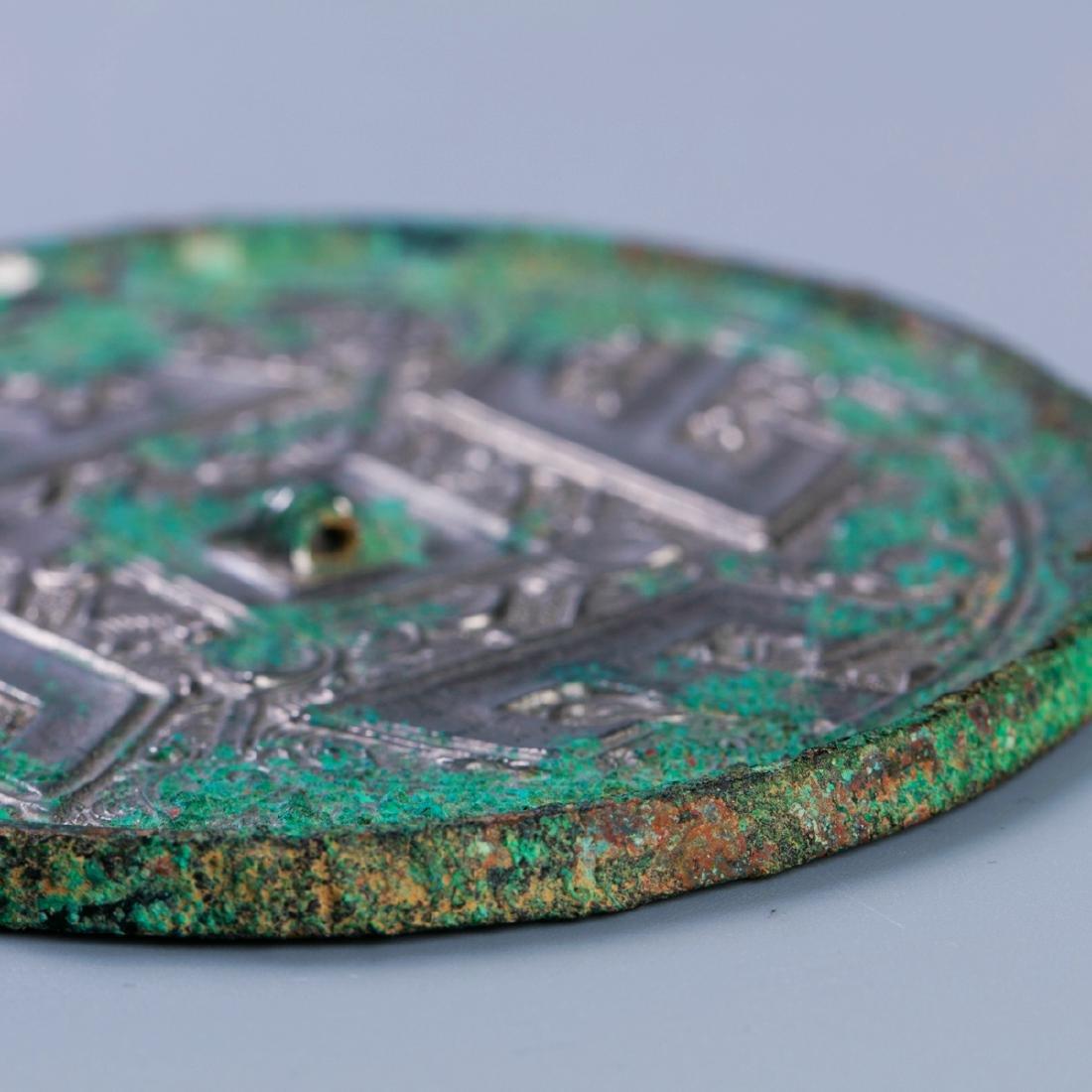 A Chinese Bronze Mirror - 4