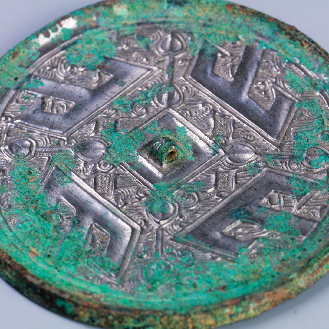 A Chinese Bronze Mirror - 5